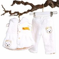 Tino Baby Hoodie Vest Trousers Set