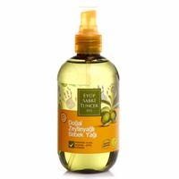 Natural Olive Oil Baby Oil 280 ml