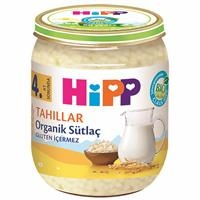 Organic Rice Pudding Baby Food Jar 125 gr