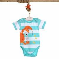 Baby Boy Striped Boy Short Sleeve Bodysuit