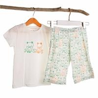 Frog Printed Short Sleeve Baby Pyjamas