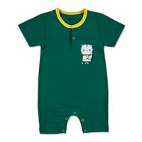 Summer Baby Boy Olympiad Supreme Jumpsuit