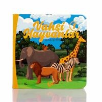 My Palm Books Wild Animals 1