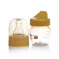 Mini PP Baby Training Cup Set 30 ml