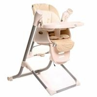 Yummy Feeding High Chair