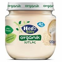 Organic Rice Pudding 120 g