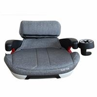 Flat Fix Booster Baby Car Seat