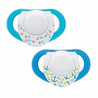 Physio Rubber Baby Pacifier-2 pieces