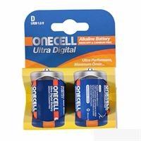 Ultra Dijital Alkalin D Boy Pil 2li