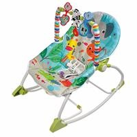 BL7110 Baby Bouncer Chair