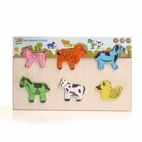 Wooden Animals Baby Puzzle