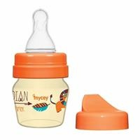 Mini Bunny&Indian Baby Training Glass